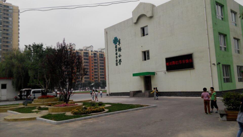 舞蹈室地胶--丰台北京草桥小学成功案例-小学舞蹈脑经急转弯图片