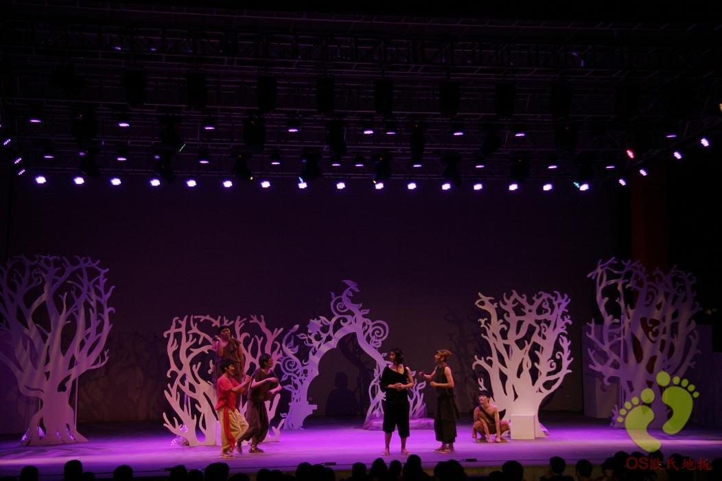中央戏曲学院内的舞台地板