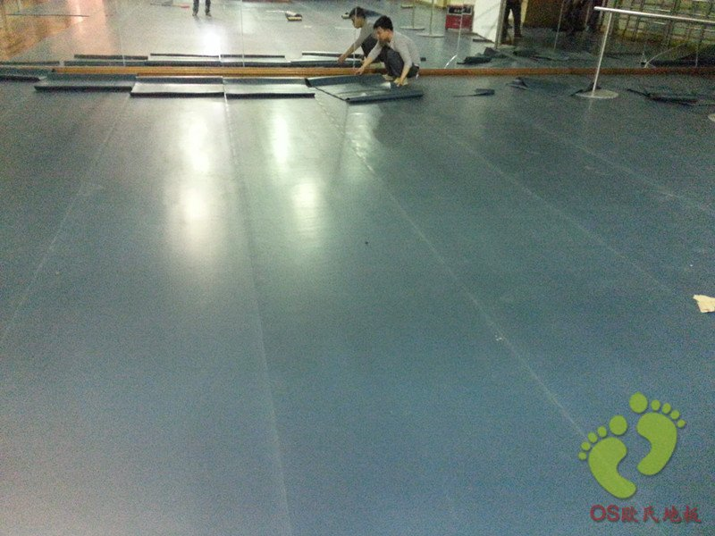 广州体育学院舞蹈地胶铺设